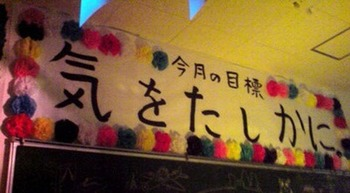 livedoor.blogimg.jp4.jpg