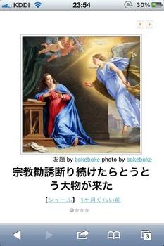 livedoor.blogimg.jp7.jpg